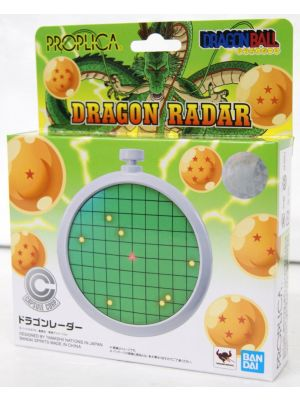 DRAGON BALL DRAGON RADAR PROPLICA