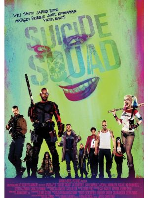 Suicide Squad (BLURAY)