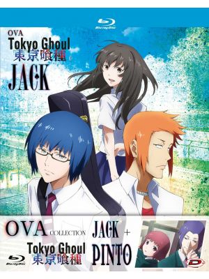 tokyo-ghoul-oav-collection-first-press