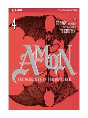 Amon 4