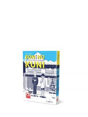 Bon No Kuni – Il Festival Delle Lanterne