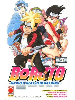 BORUTO NARUTO NEXT GENERATION 3