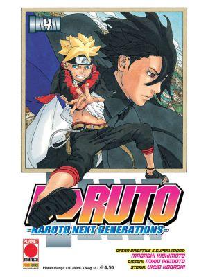 BORUTO NARUTO NEXT GENERATION 4