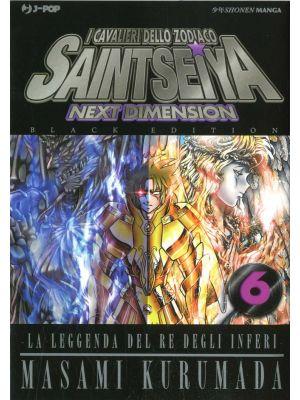 SAINT SEIYA NEXT DIMENSION 6 - BLACK EDITION