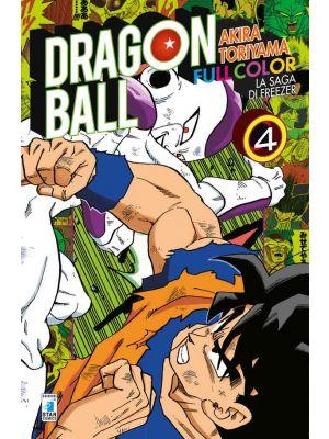 DRAGON BALL FULL COLOR LA SAGA DI FREEZER 4