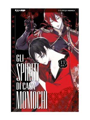 Gli Spiriti Di Casa Momochi 13