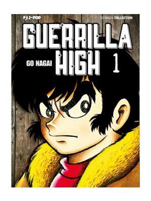 Guerrilla High 001