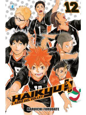 HAIKYU!! 12