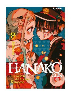 Hanako-kun: i 7 misteri dell'Accademia Kamome 8