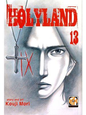 HOLYLAND STANDARD EDITION 13