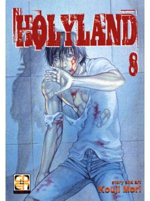 HOLYLAND STANDARD EDITION 8