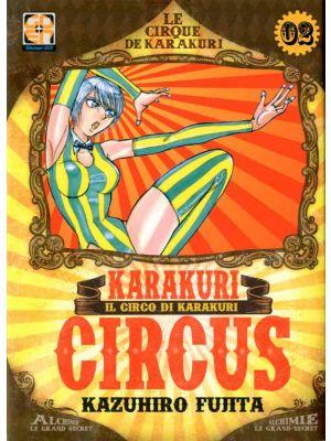 Karakuri Circus 2