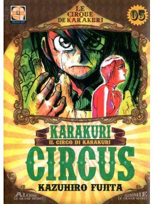 Karakuri Circus 5