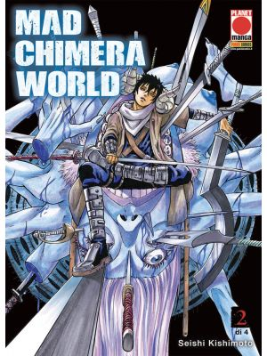 Mad Chimera World   2