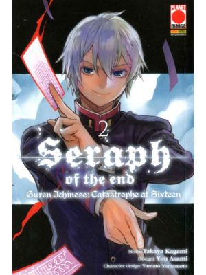 SERAPH OF THE END GUREN ICHINOSE CATASTROPHE AT SIXTEEN 2