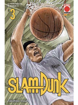 Slam Dunk   3