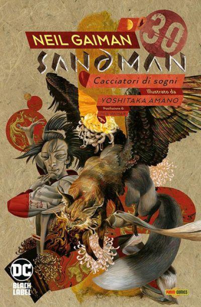 SANDMAN LIBRARY VOLUME 12 CACCIATORI DI SOGNI ROMANZI