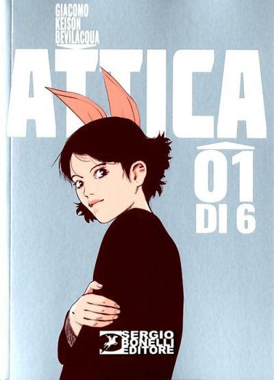 ATTICA 1 - VARIANT COVER