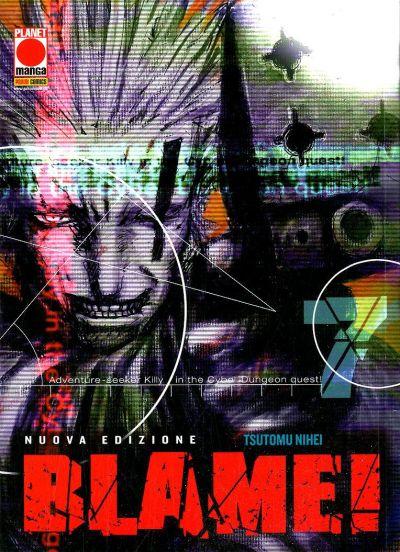 BLAME! Nuova Edizione  7