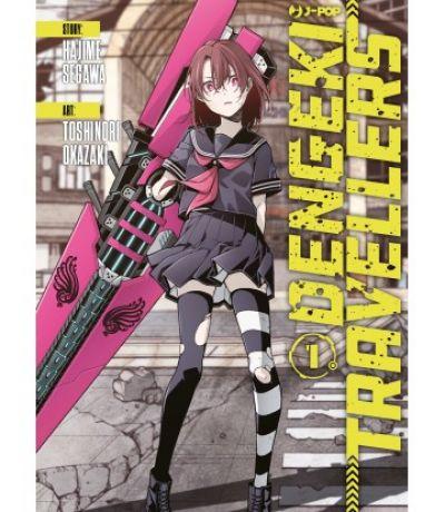 Dengeki Travellers BOX completo