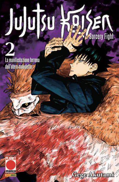 Jujutsu Kaisen– Sorcery Fight   2