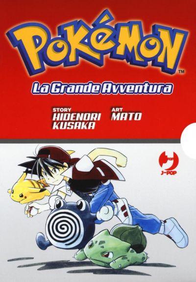 POKEMON LA GRANDE AVVENTURA - BOX 1 (1-2-3)