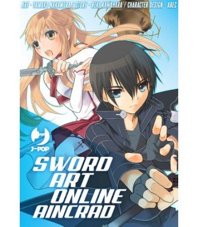 Sword Art Online - Aincrad BOX