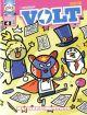 Volt stagione II #4 - Mai dire fumettista (variant Sio)